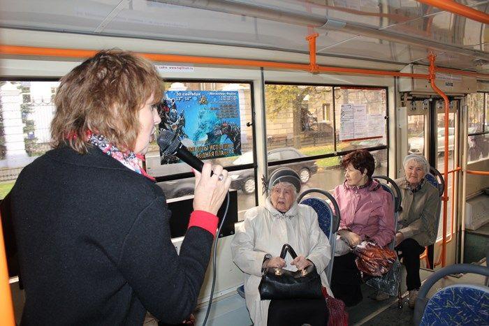 <p>Для тагильских пенсионеров провели экскурсию в трамвае</p>