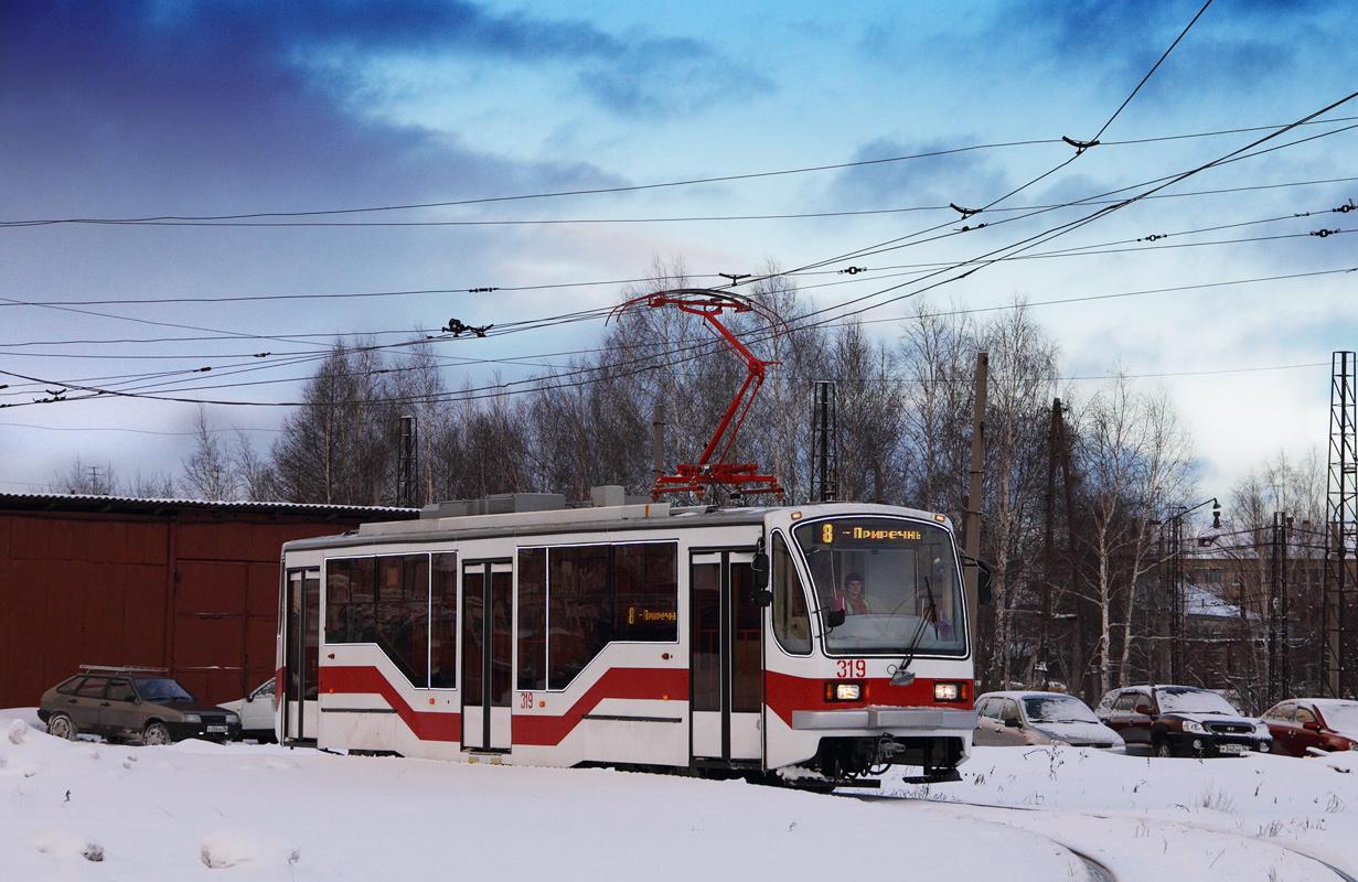 <p>Электротранспорт Нижнего Тагила проходит плановую подготовку к зимнему периоду</p>