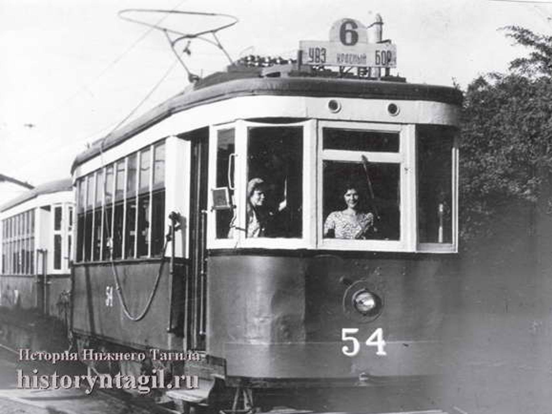 <p>История городского трамвайного управления</p>